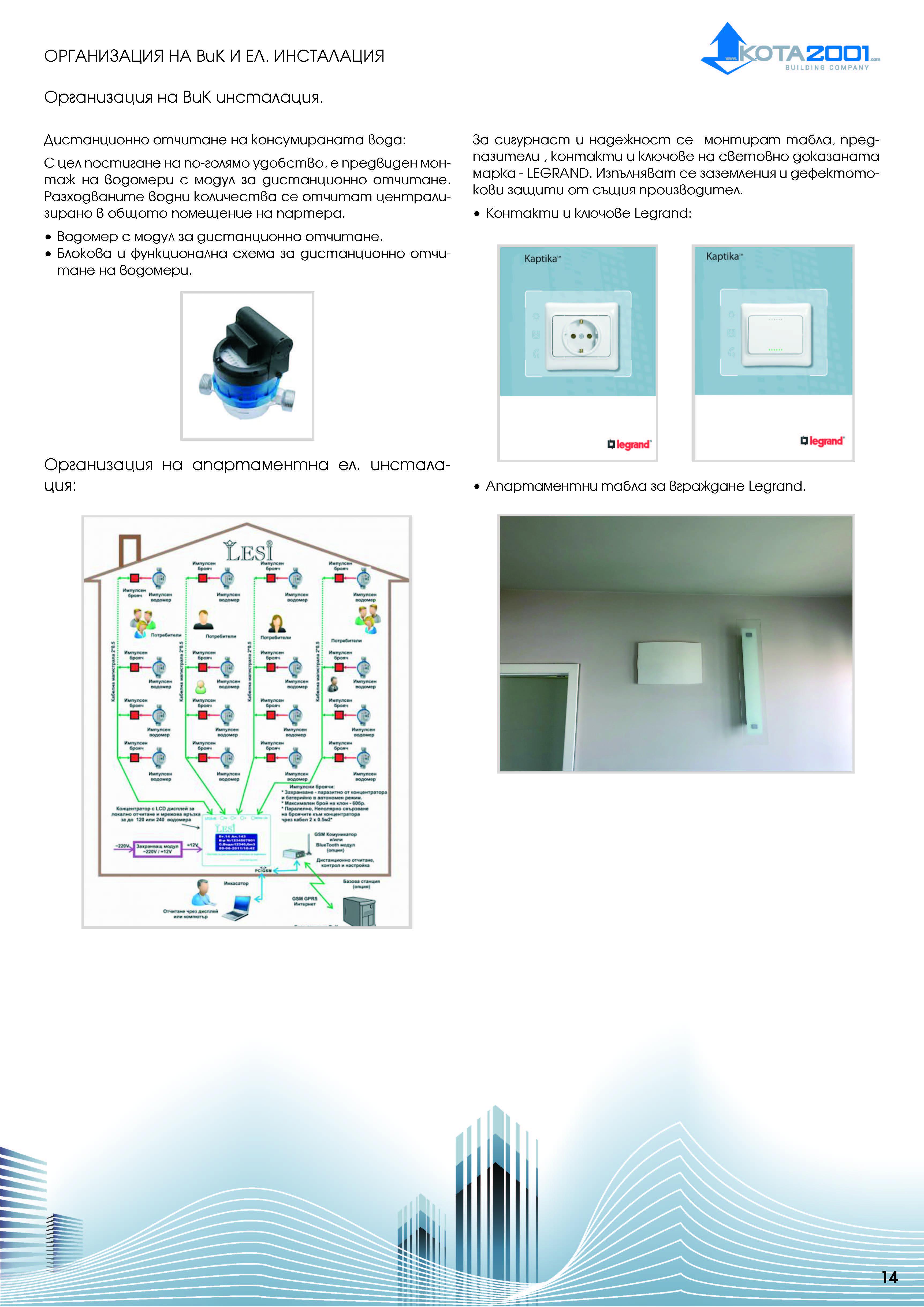 Catalog_KOTA 2001_WEB_Page_15